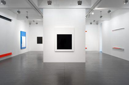 Gerold Miller, Galerie Nikolaus Ruzicska, 03/15